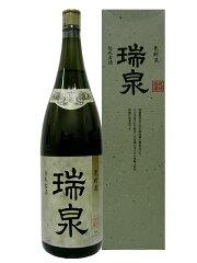 瑞泉 長期熟成 8年古酒【泡盛】 〔瑞泉酒造〕 43度 1800ml【RCP】