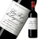 【3本で1万円対象】レ・フィエフ・ド・ラグランジュ[2015]【ボルドー】【赤ワイン】【wine】※ヴィンテージが現行ヴィンテージに変更になる場合がございます。