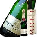 ★人気NO.1シャンパン!★モエ・エ・シャンドン ブリュット・アンペリアル 【正規】【箱付き】【wine】【父の日】【お中元】