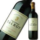 シャトー・タルボ[2015]【S】【RCP】【wine】