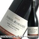 【限定2本!】いま最高の飲み頃を迎えた2007年産!ドメーヌ・アルヌー・ラショーヴォーヌ・ロマ...