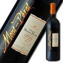 シャトー・モン・ペラ・ルージュ[2015]【赤ワイン】【ボルドー】【wine】※ヴィンテージが現行ヴィンテージに変更になる場合がございます。