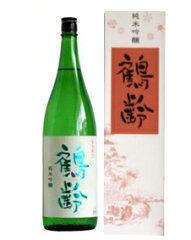 鶴齢 純米吟醸 15〜16度 1800ml【日本酒】【クール便】【楽ギフ_包装】【楽ギフ_のし…