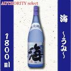 海 〔大海酒造〕 25度 1800ml【芋焼酎】【鹿児島】