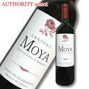 シャトー・モヤ[2012]【ボルドー】【赤ワイン】【wine】