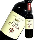 ベッサ・ヴァレー・ワイナリープティ・エニーラ[2014]【ブルガリア】【赤ワイン】【wine】※ヴィンテージが現行ヴィンテージに変更になる場合がございます。