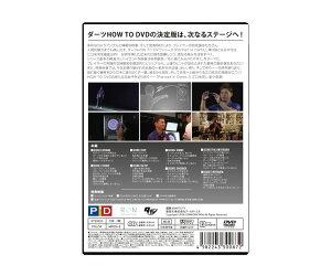 ダーツ【予約商品】DVD【ピーアイディー】ポートレイト・イン・ダーツ3江口祐司