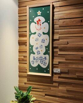Washcloth amount Tenugui picture frame solid wood Walnut black cherry