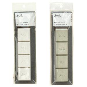 食材を湿気から守る乾燥剤 調湿剤自然素材 呼吸する素材 珪藻土塩や砂糖などの調味料容器に...