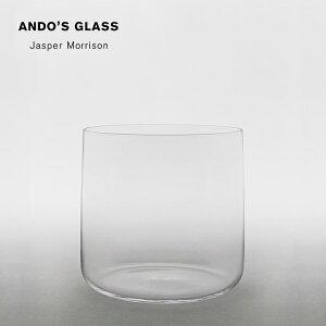 Jasper Morrison(ジャスパー・モリソン)デザインANDO GALLERY(安東孝一)デザイナーズグラス...