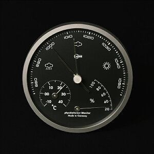 【送料無料】BARIGO/温湿気圧計(マットシルバー)φ104×D35mm287g【楽ギフ_包装】【楽ギフ_のし】【楽ギフ_のし宛書】