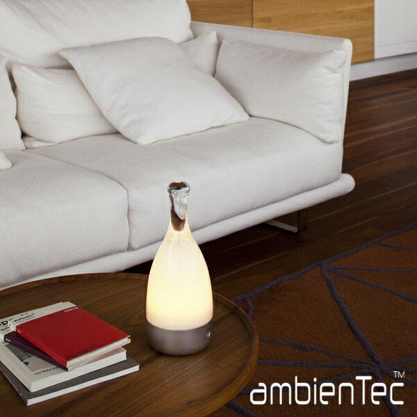ambienTec (アンビエンテック) Bottled ボトルド アンビエンテック・ライティングプロジェクト照明 灯り コードレスLEDランプ 調光タイプ非常灯 寝室 ガーデン ギフト デザイン家電