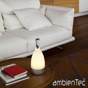 アンビエンテック・ライティングプロジェクト照明 灯り コードレスLEDランプ 調光タイプ非常灯 ...