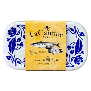 プチ贅沢な缶詰