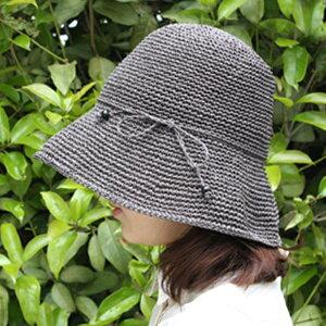 ささ和紙/SASAWASHI/手編み帽子ブラウン(56〜58cm)【楽ギフ_包装】【楽ギフ_のし】【楽ギフ_のし宛書】