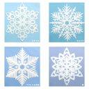 家田紙工株式会社 スノーフレークシリーズ伝統的な美濃の手漉き和紙 雪の結晶 壁面装飾クリ...