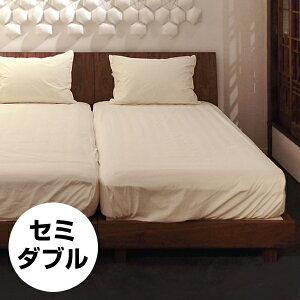 ALTOONAbedframe(Semidouble)アルトゥーナベッドフレーム(セミダブル)床板:檜(ひのき)すのこ