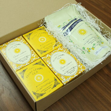 フロートレモンティーBOXギフトセットAフロートレモンティー(7セット入)×2箱ジンジェーレモンティー(6セット入)×2箱水出しレモンティー(10杯分)×1袋