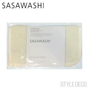 ささ和紙/SASAWASHI/洗顔タオル(オフホワイト)