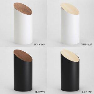 【送料無料】MOHEIM(モヘイム)/SWINGBINゴミ箱サイズ:φ210×H430mm/8L