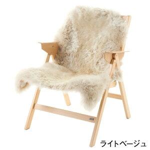 【送料無料】家具を装うBKFJ52に合わせたいNORDICLIVING/SHEEPSKIN(羊の毛皮)