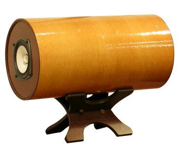 【送料無料】エムズシステム社製 (M's system) / 波動スピーカー MS1001 メープルサイズ:φ21×40cm 重さ:42kg