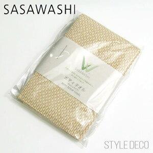 【メール便可】ささ和紙 泡立ちがよい 抗菌防臭効果 27×93cm くまざさささ和紙/SASAWASHI ...