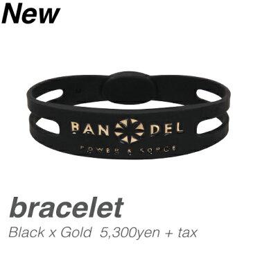 【訳あり商品 パッケージに擦れあり】BANDEL バンデル メタリック ブレスレット
