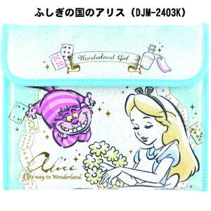 【送料無料!!ネコポス限定】クーザ母子手帳ケースマルチケースプリンセス