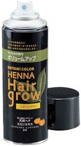 5,000円(税抜)以上お買い上げでさらに割引ヘナ ヘアグロー 150g <薄毛の悩みに!瞬間増毛ス...