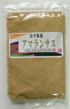 熊本の自然食品【自然農園 蓮華】 岩手県産「アマランサス」100g