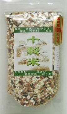 熊本の自然食品 【自然農園 蓮華】 国内産原料使用「十穀米」250g
