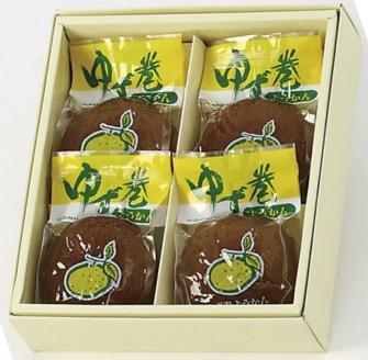 宮崎のゆず専門メーカー【米良食品】 ゆず巻ようかん 4個入り <産地より直送>柚子 羊羹