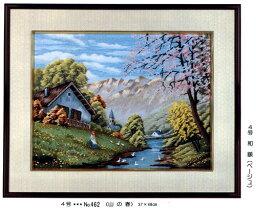 東京文化刺繍キット No462 山の春(4号)