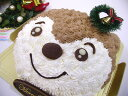FamirlyWalkerくまちゃんクリスマスケーキ