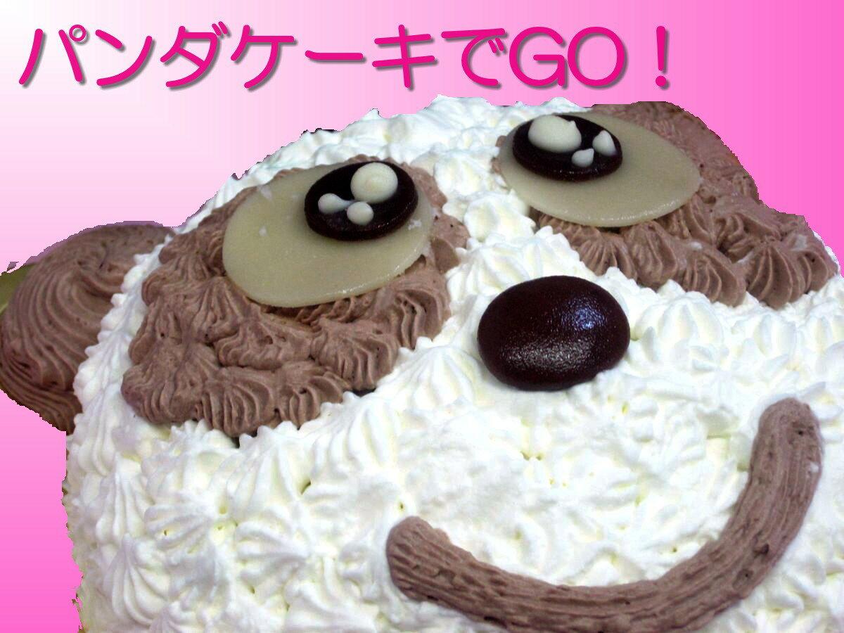 【子供キッズが喜ぶ誕生日ケーキバースデーケーキ記念日ケーキならこれ!】パンダちゃんキャラクター【_メッセ入力】