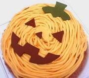 ハロウィン かぼちゃ モンブラン バースデー