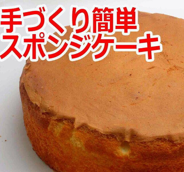 松月堂ベーカリーマザーヤマキ『しっとりスポンジケーキカステラ6号』