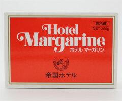 《冷蔵》 帝国ホテル ホテルマーガリン 200g