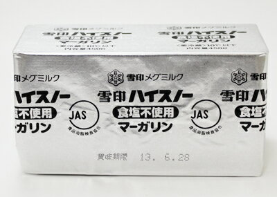 チーズ・乳製品, マーガリン  450g
