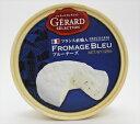 《冷蔵》 チェスコ ジェラールセレクション フロマージュブルー 125g