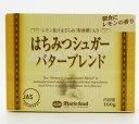 《冷蔵》 マリンフード はちみつシュガーバターブレンド 160g×12...