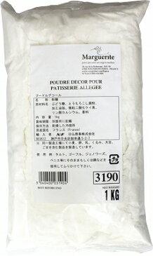 マルグリット プードルデコール 1kg×4袋(1ケース)