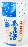 ヤマタカ 砂糖無添加あま酒 2倍濃縮 300g×10袋