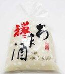 カネジュウ 禅 あま酒 全糖 400g(5〜6人前)×10袋