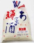 カネジュウ 禅 あま酒 無加糖 400g(5〜6人前)×10袋