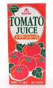 ゴールドパック トマトジュース