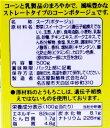 めいらく スジャータ コーンクリームポタージュ 裏ごし 500g×12本(1ケース) 2