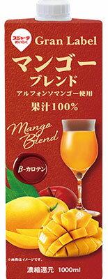 スジャータマンゴーブレンド1001000ml×6本(1ケース)【めいらくのマンゴージュース】