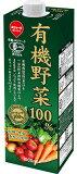 スジャータ 有機野菜100%ジュース1000ml×6本(1ケース)